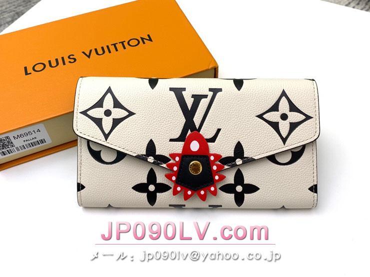 ルイヴィトン モノグラム・アンプラント 長財布 スーパーコピー M69514 「LOUIS VUITTON」 21新作 ポルトフォイユ・サラ レディース 二つ折り財布