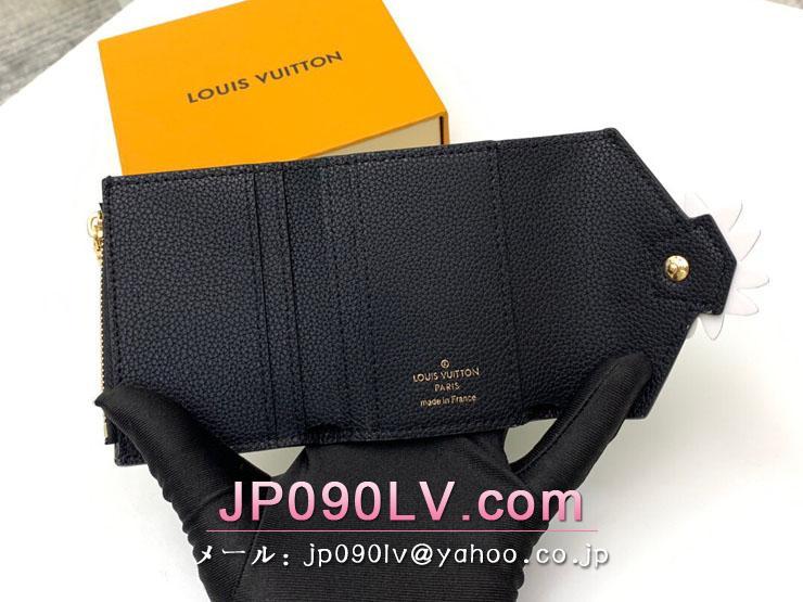 ルイヴィトン モノグラム・アンプラント 財布 コピー M69511 「LOUIS VUITTON」 21新作 ポルトフォイユ・ゾエ レディース 三つ折り財布