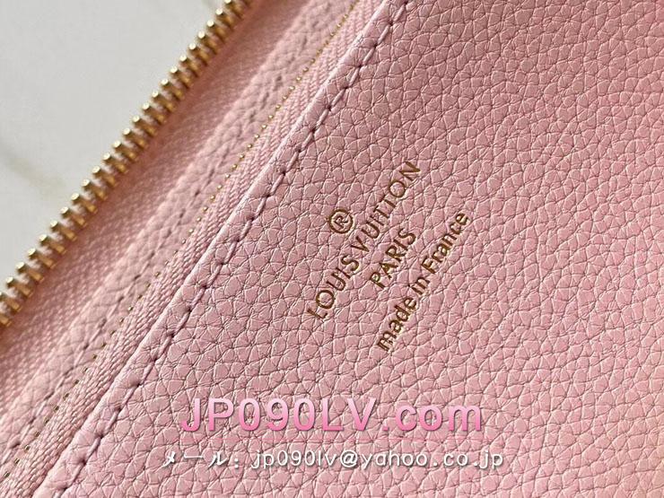 ルイヴィトン モノグラム・アンプラント 長財布 コピー M80403 「LOUIS VUITTON」 21新作 ジッピー・ウォレット レディース ラウンドファスナー財布 ブトンドローズ