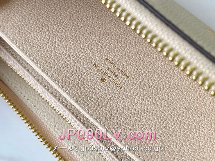 ルイヴィトン モノグラム・アンプラント 長財布 スーパーコピー M80402 「LOUIS VUITTON」 21新作 ジッピー・ウォレット レディース ラウンドファスナー財布 クレーム サフラン