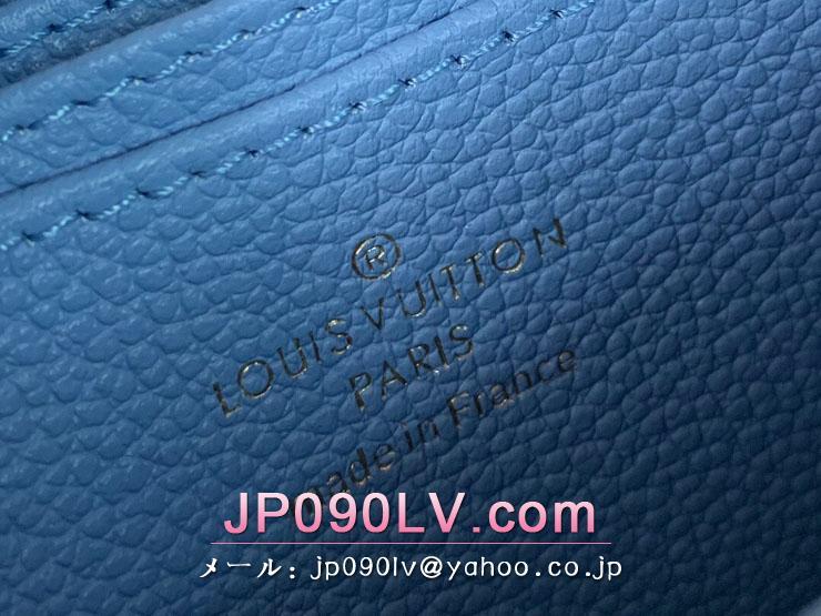 ルイヴィトン モノグラム・アンプラント 財布 コピー M80408 「LOUIS VUITTON」 21新作 ジッピー・コイン パース レディース ラウンドファスナー財布