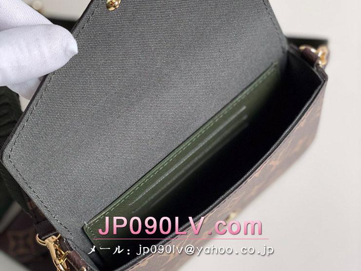 ルイヴィトン モノグラム バッグ コピー M80091 「LOUIS VUITTON」 21新作 ミュルティ・ポシェット・フェリシー レディース ショルダーバッグ