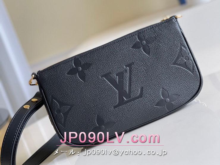 ルイヴィトン モノグラム・アンプラント バッグ スーパーコピー M80399 「LOUIS VUITTON」 21新作 ミュルティ・ポシェット・アクセソワール レディース ショルダーバッグ 2色可選択 ノワール