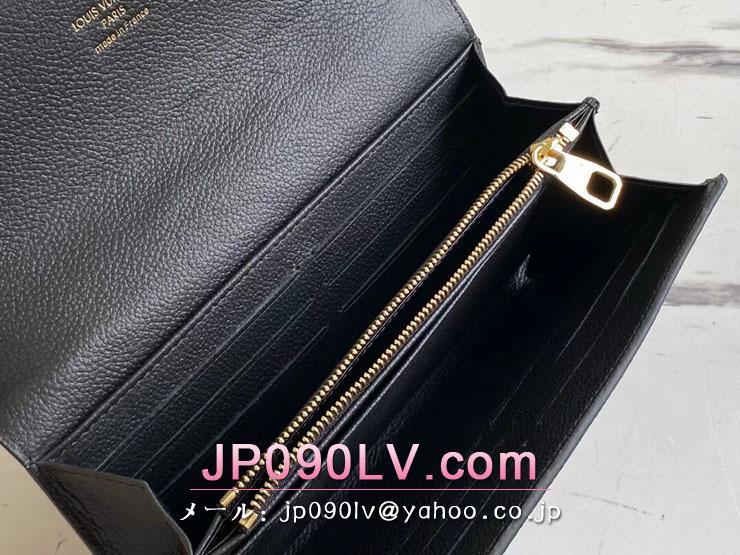 ルイヴィトン モノグラム・アンプラント 長財布 スーパーコピー M80496 「LOUIS VUITTON」 21新作 ポルトフォイユ・サラ レディース 二つ折り財布