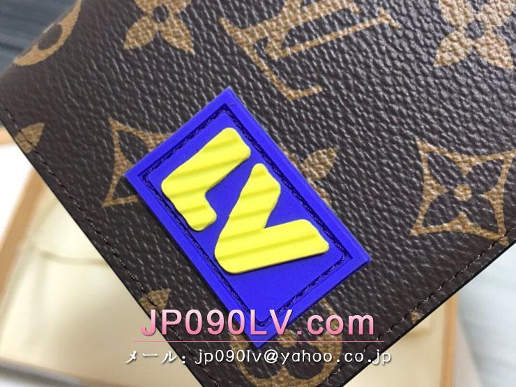 ルイヴィトン モノグラム 長財布 スーパーコピー M80523 「LOUIS VUITTON」 21新作 ポルトフォイユ・ブラザ NM メンズ 二つ折り財布