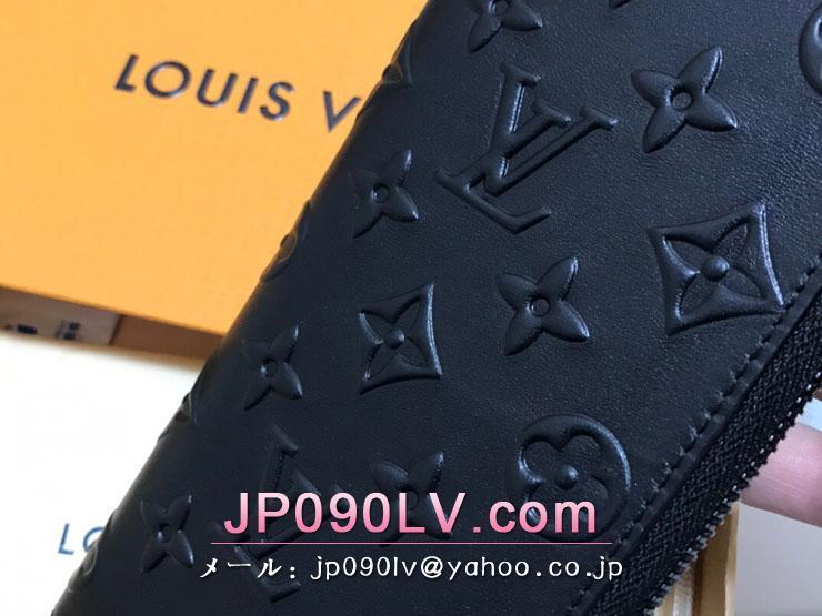 ルイヴィトン モノグラム・シール 長財布 コピー M80505 「LOUIS VUITTON」 21新作 ジッピーウォレット・ヴェルティカル メンズ ラウンドファスナー財布