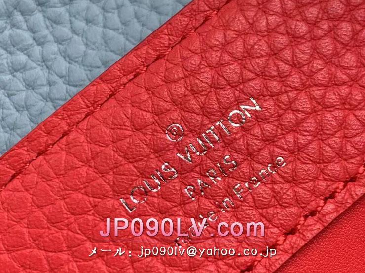 ルイヴィトン バッグ コピー M57520 「LOUIS VUITTON」 21新作 カプシーヌ MINI レディース ショルダーバッグ