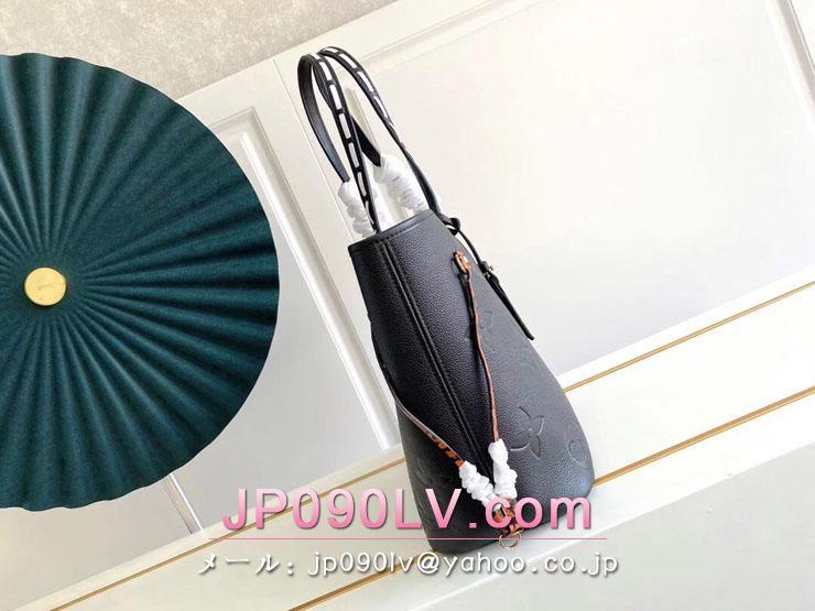ルイヴィトン モノグラム・アンプラント バッグ スーパーコピー M45856 「LOUIS VUITTON」 21新作 ネヴァーフル MM レディーストートバッグ 2色可選択 ノワール
