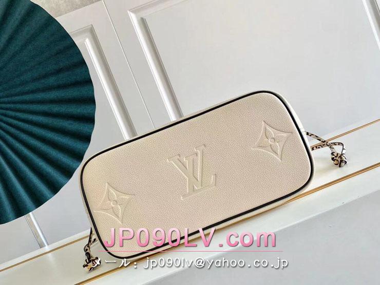 ルイヴィトン モノグラム・アンプラント バッグ コピー M58525 「LOUIS VUITTON」 21新作 ネヴァーフル MM レディーストートバッグ 2色可選択 クレーム