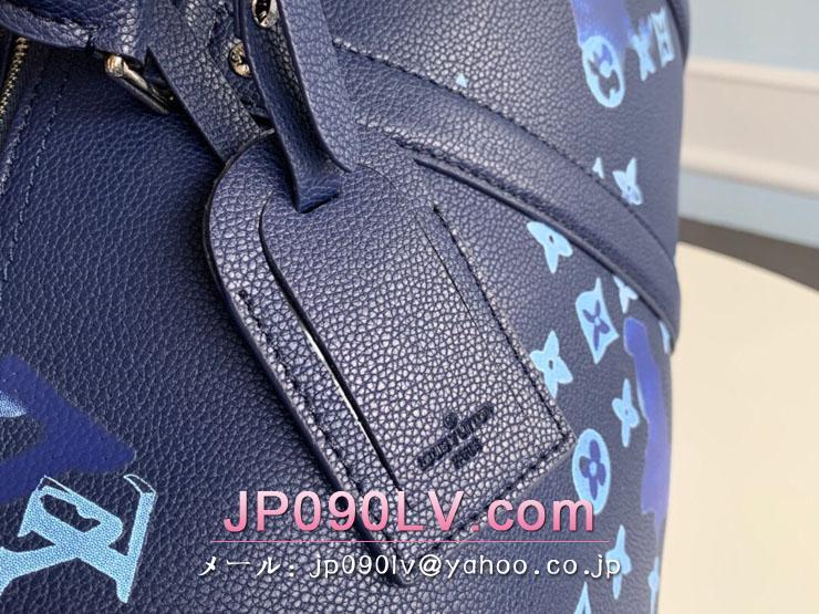 ルイヴィトン モノグラム バッグ スーパーコピー M57845 「LOUIS VUITTON」 21新作 キーポル・バンドリエール 40 メンズ ボストンバッグ