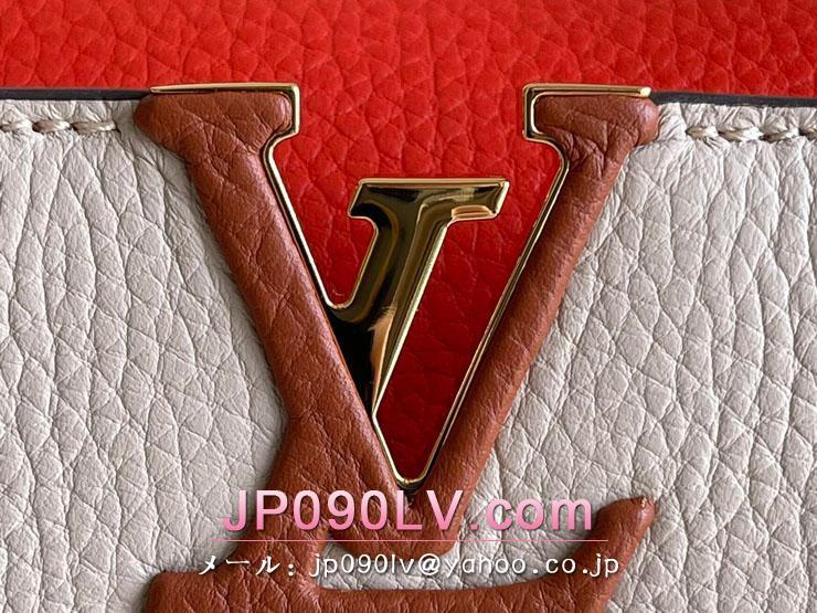 ルイヴィトン バッグ スーパーコピー M57904 「LOUIS VUITTON」 21新作 カプシーヌ BB レディース ショルダーバッグ