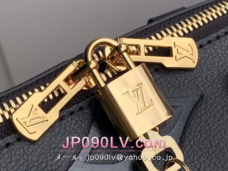 ルイヴィトン モノグラム・アンプラント バッグ スーパーコピー M58524 「LOUIS VUITTON」 21新作 スピーディ・バンドリエール 25 レディース ショルダーバッグ 2色可選択 ノワール