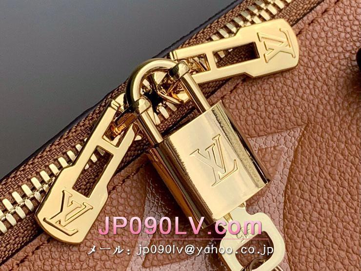 ルイヴィトン モノグラム・アンプラント バッグ コピー M45840 「LOUIS VUITTON」 21新作 スピーディ・バンドリエール 25 レディース ショルダーバッグ 2色可選択 キャラメル