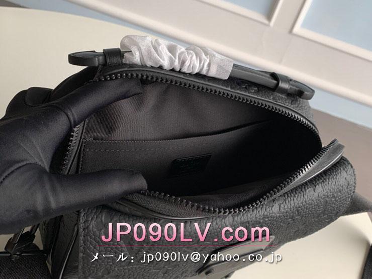 ルイヴィトン モノグラム・アンプラント バッグ コピー M58489 「LOUIS VUITTON」 21新作 Sロック・メッセンジャー メンズ ショルダーバッグ