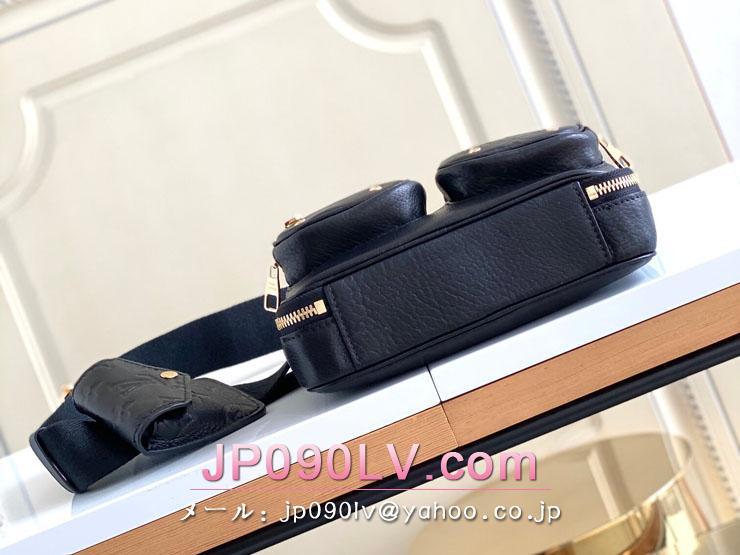 ルイヴィトン バッグ スーパーコピー M80450 「LOUIS VUITTON」 21新作 ユーティリティ・クロスボディ メンズ ショルダーバッグ
