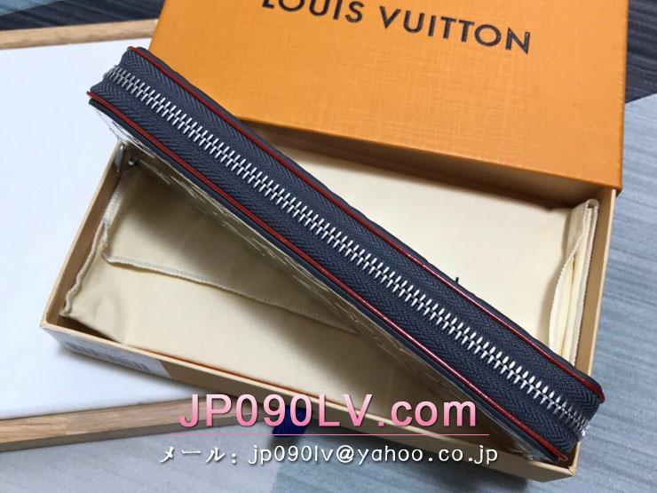 ルイヴィトン モノグラム・ミラー 長財布 スーパーコピー M80808 「LOUIS VUITTON」 21新作 ジッピーウォレット・ヴェルティカル メンズ ラウンドファスナー財布
