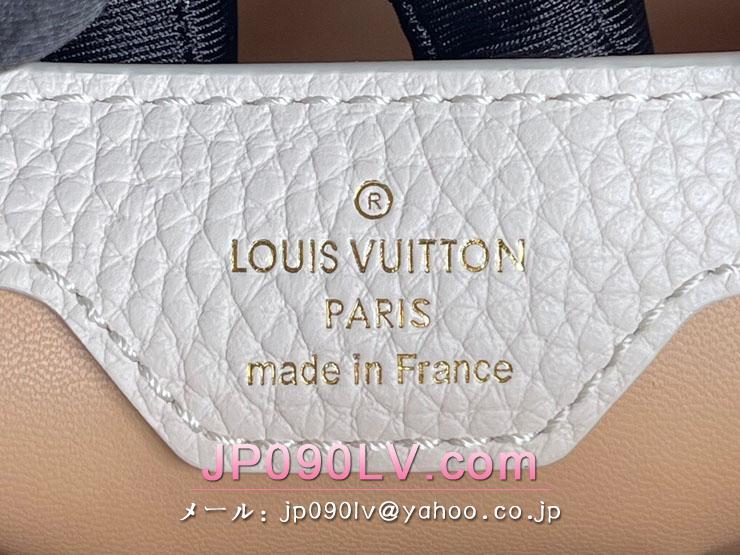 ルイヴィトン バッグ スーパーコピー M58575 「LOUIS VUITTON」 21新作 カプシーヌ MM ハンドバッグ レディース ショルダーバッグ