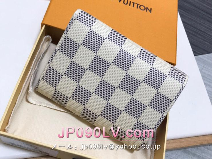 ルイヴィトン ダミエ・アズール 財布 コピー N60478 「LOUIS VUITTON」 21新作 ポルトフォイユ・ヴィクトリーヌ レディース 三つ折り財布