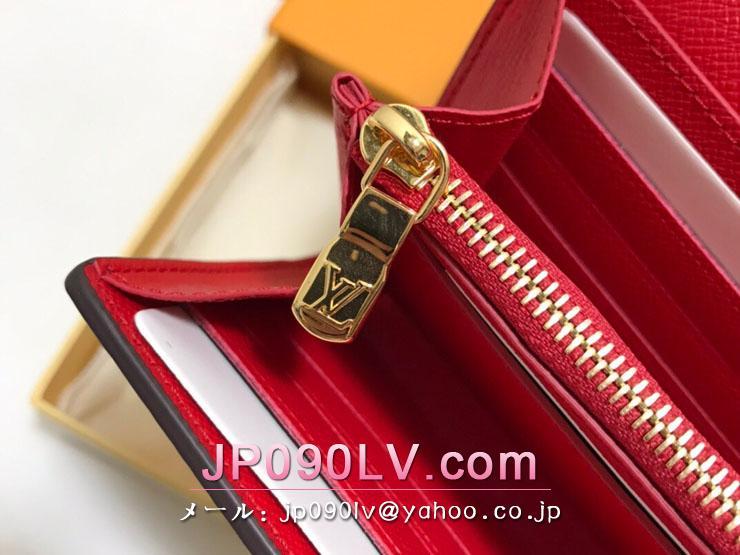 ルイヴィトン ダミエ・エベヌ 長財布 スーパーコピー N60491 「LOUIS VUITTON」 21新作 ポルトフォイユ・サラ レディース 二つ折り財布
