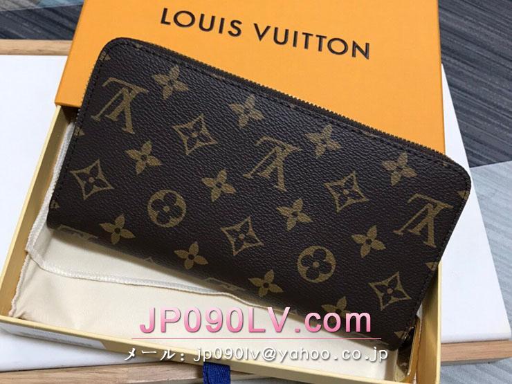 ルイヴィトン モノグラム 長財布 コピー M80861 「LOUIS VUITTON」 21新作 ジッピー・ウォレット レディース ラウンドファスナー財布