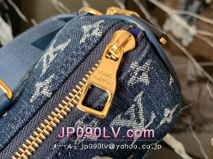 ルイヴィトン モノグラム・ドリップ バッグ コピー M81011 「LOUIS VUITTON」 21新作 キーポル XS ハンドバッグ レディース ショルダーバッグ 2色可選択