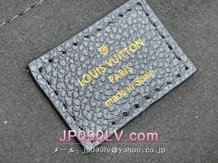 ルイヴィトン モノグラム・アンプラント バッグ コピー M58953 「LOUIS VUITTON」 21新作 スピーディ・バンドリエール 20 レディース ショルダーバッグ